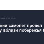 Британский самолет провел разведку вблизи побережья Крыма