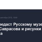 ФСБ передаст Русскому музею пейзаж Саврасова и рисунки жены Шишкина