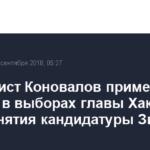 Коммунист Коновалов примет участие в выборах главы Хакасии после снятия кандидатуры Зимина