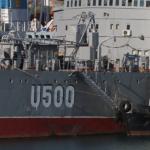 Корабли ВМС Украины запрашивали разрешение у РФ при прохождении Керченского пролива