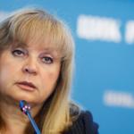 Памфилову разочаровал второй тур выборов губернатора Хабаровского края