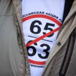Пенсионный законопроект прошел второе чтение в Госдуме