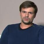 СМИ узнали настоящее имя одного из подозреваемых в отравлении Скрипалей