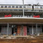 «Ъ» сообщил о нехватке 772 млрд руб. на развитие Московского транспортного узла