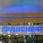 «Транснефть» остановила поставки нефти на НПЗ New Stream
