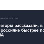 Туроператоры рассказали, в каких странах россияне быстрее получат визу США