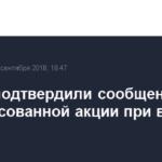 В МВД подтвердили сообщения о несогласованной акции при въезде в Магас