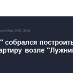 «Яндекс» собрался построить штаб-квартиру возле «Лужников»